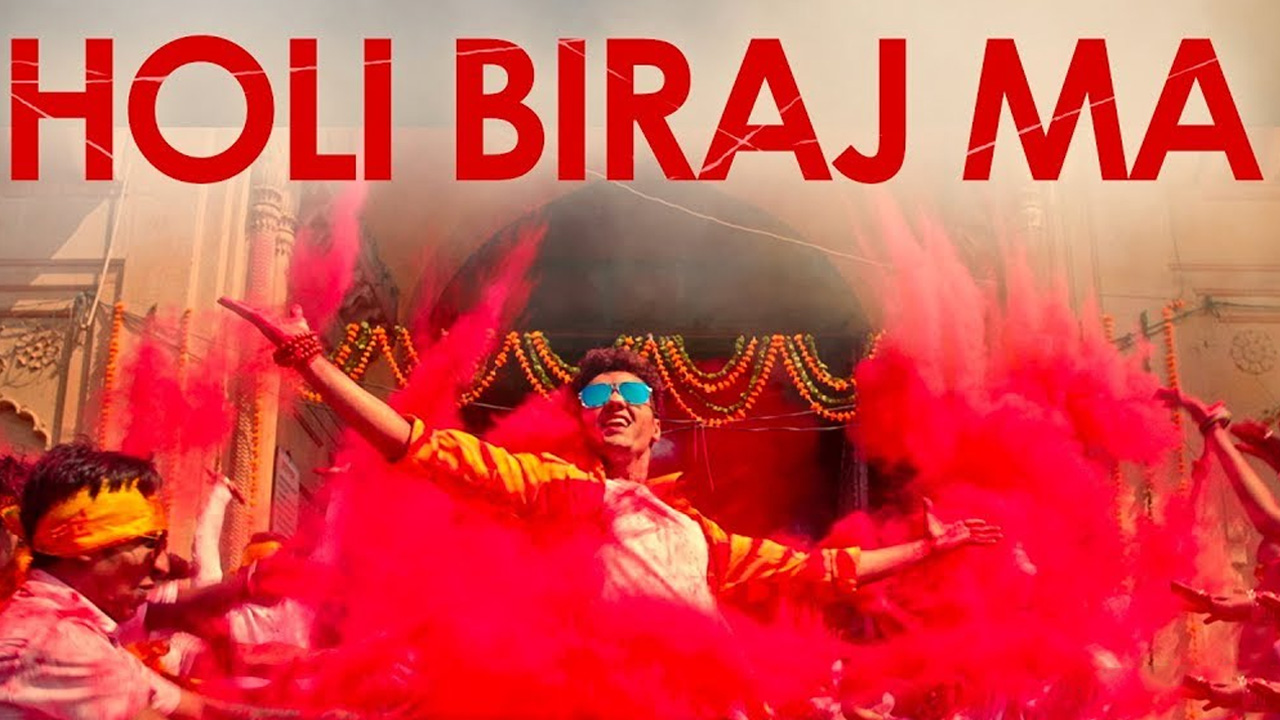 22dc190a5cb HOLI BIRAJ MA SONG LYRICS – Genius