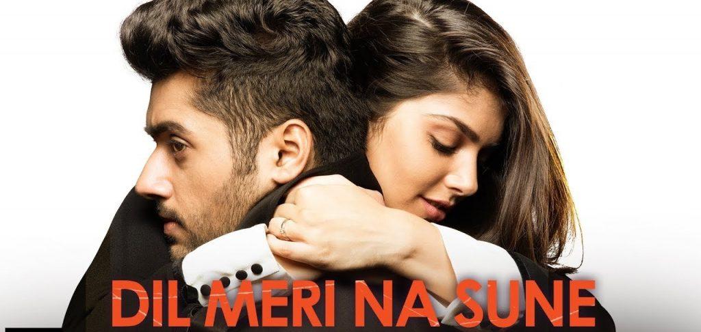 Atif Aslam - Dil Meri Na Sune Lyrics from Hindi film